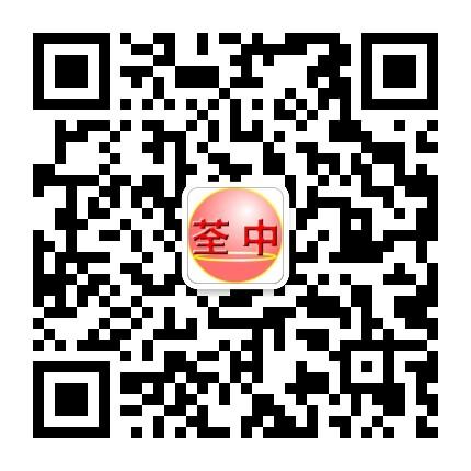 微信图片_20200222192500.jpg
